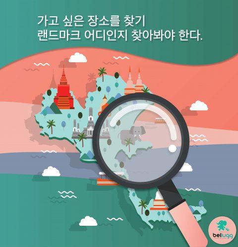 9ทริปเที่ยวยังไงให้ได้รูปสวยKorea-02