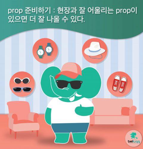 9ทริปเที่ยวยังไงให้ได้รูปสวยKorea-05
