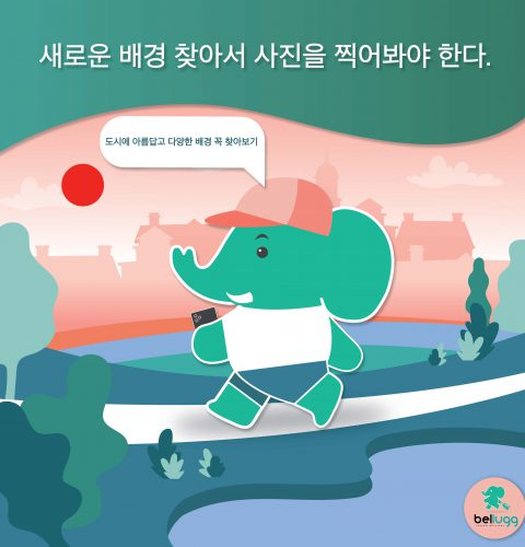 9ทริปเที่ยวยังไงให้ได้รูปสวยKorea-07