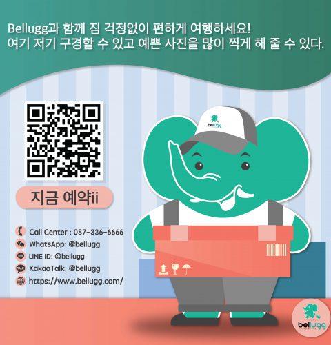 9ทริปเที่ยวยังไงให้ได้รูปสวยKorea-10